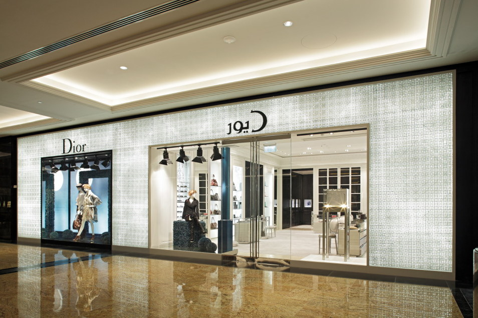 Dior Boutique Mall of Emirates